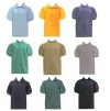 School Apparel - Tulane  Pique Short Sleeve Banded School Shirts